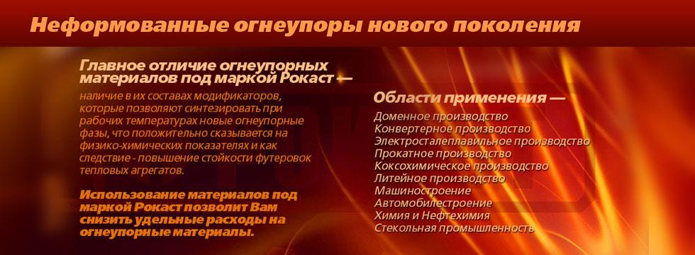 Rocast.ru